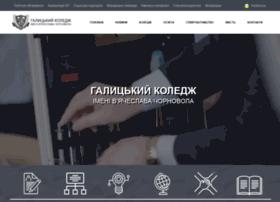 gi.edu.ua