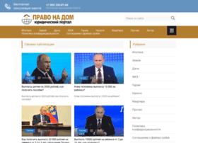 giak.ru