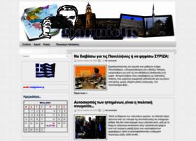 gianniotis.blogspot.com