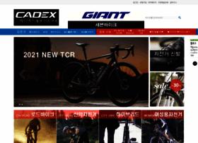 giantbike.co.kr