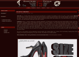 giantessfatale.com