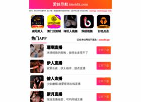 giantpandahost.com