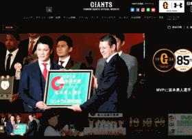 giants.jp