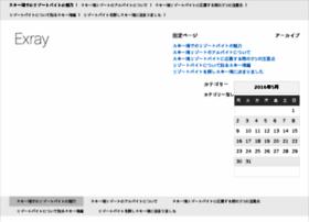 giapponesisinasce.com