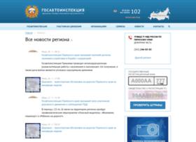gibdd.perm.ru