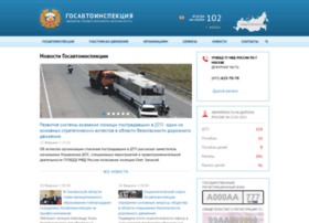 gibdd.ru