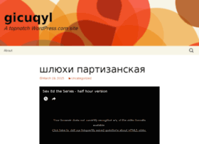 gicuqyl.wordpress.com