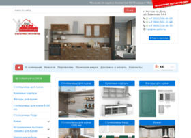 gid-home.ru