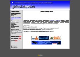 gidravl.narod.ru