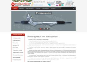 gidro-sistema.ru