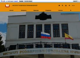 giduv.com