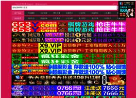 gifguys.com