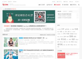 gifjia.com