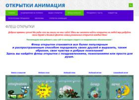 gifq.ru