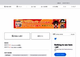 gift-gift.jp