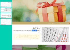 gift-iran.com