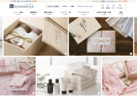 gift-kodawariya.com