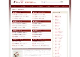 gift-wp.jp