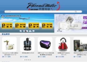 gift.airchina.com.cn
