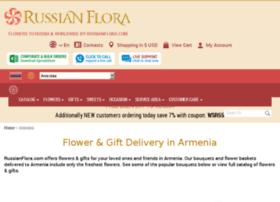 giftarmenia.com