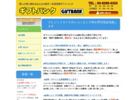 giftbank.co.jp