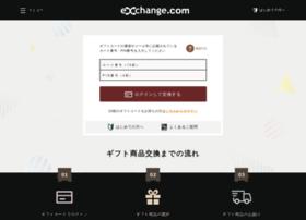 giftcardmallexchange.com