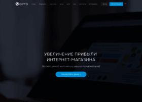 giftd.ru