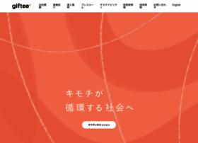 giftee.co.jp