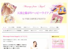 giftfromangel2011.com