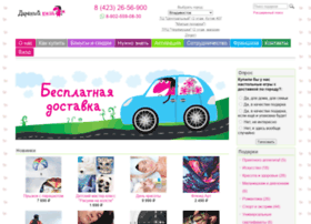gifthorse.ru