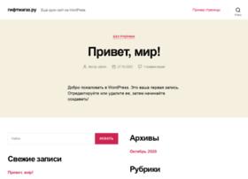 giftmagaz.ru