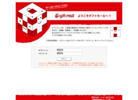 giftmall.jp