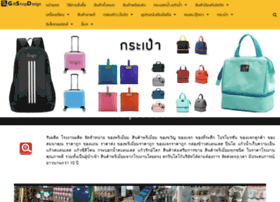 giftshopdesign.com