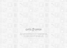 giftsoffer.ru