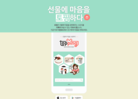 gifttopping.co.kr