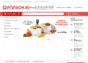 giftvision.ru