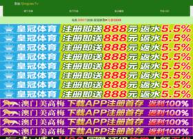 giftwaretrends.com