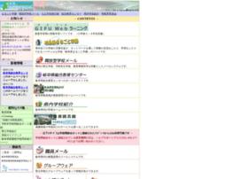 gifu-net.ed.jp
