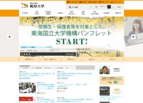gifu-u.ac.jp