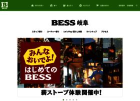 gifu.bess.jp