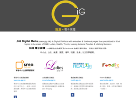gig.hk