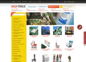 giga-tools.ru