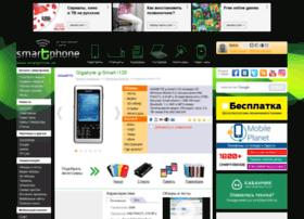 gigabyte-gsmart-i120.smartphone.ua