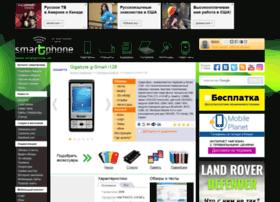 gigabyte-gsmart-i128.smartphone.ua