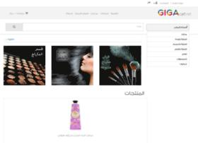 gigacart.net