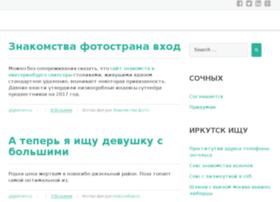 gigadown.ru