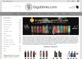 gigadrinks.com