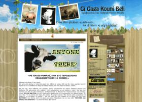 gigagakounibeli.blogspot.com