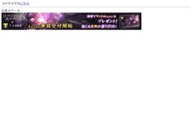 gigaho.ddo.jp