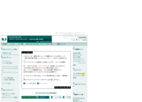 gigame.nomaki.jp